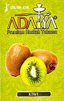 Adalya Adalya Kiwi (Адалия Киви) 50 грамм