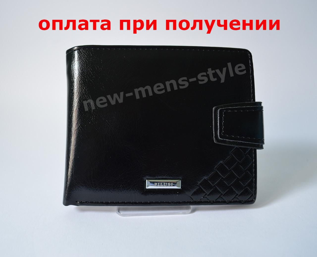 Чоловічий шкіряний гаманець портмоне гаманець гаманець PILUSI купити