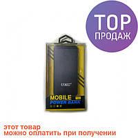 УМБ портативная зарядка Power Bank UKC M6 15000 mAh Iphone style / Портативное зарядное устройство Power Bank
