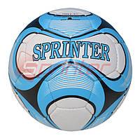 """Мяч футбольный """"SPRINTER""""Пакистан. М'яч футбольний"""
