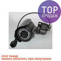 Камера видеонаблюдения наружная IP камера N701 / Веб-камера видеонаблюдения