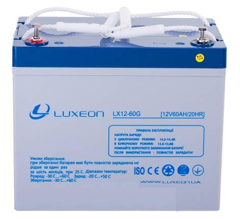 Гелевый аккумулятор Luxeon LX12-60G.12 Вольт 60 Ач, фото 2