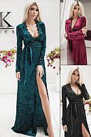 Вечернее платье-халат грация 2018 3 цвета в наличии