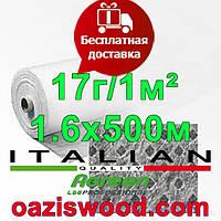 Агроволокно р-17 1,6*500м AGREEN 4сезона белое Итальянское качество