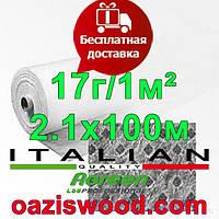 Агроволокно р-17 2,1*100м AGREEN 4сезона белое Итальянское качество