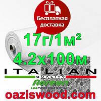 Агроволокно р-17 4,2*100м AGREEN 4сезона белое Итальянское качество, фото 1
