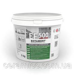 BOTAMENT® EF 500 Двух компонентная эпоксидная затирка клей. Цвет Серый 5 кг