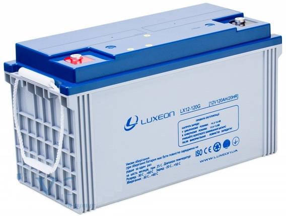 Гелевый аккумулятор Luxeon LX12-120G, 12 Вольт 120 Ач, фото 2