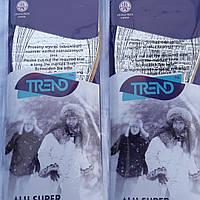 Термо-стельки зимние Trend Alu Super.