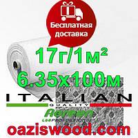 Агроволокно р-17 6,35*100м AGREEN 4сезона белое Итальянское качество, фото 1