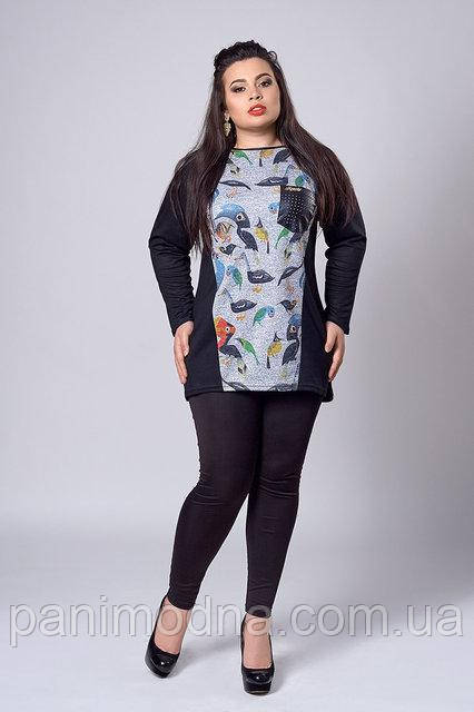 Красивая модная кофточка - туника (свитшот). Новинка 2018.  код 282