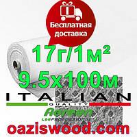 Агроволокно р-17 9,5*100м AGREEN 4сезона белое Итальянское качество, фото 1