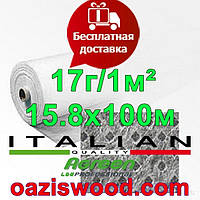 Агроволокно р-17 15,8*100м AGREEN 4сезона белое Итальянское качество, фото 1
