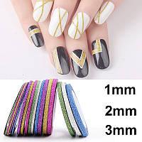 Сахарная лента для дизайна ногтей 2 мм