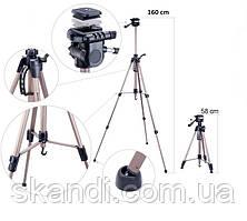 Штатив для камеры Fancier (58-167см)под все камеры Алюминевый,Польша(Оригинал)