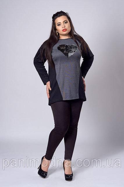 Модный женский свитшот. Новинка 2018.  код 279-278