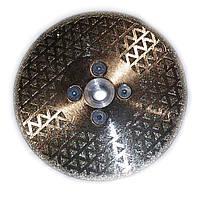Алмазный диск для резки мрамора