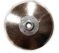 Алмазный диск для резки мрамора 125 мм