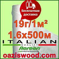 Агроволокно р-19 1,6*500м AGREEN 4сезона белое Итальянское качество, фото 1