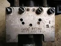 Блок ABS Mazda 6 GG 2002-2007г.в. Visteon ASC-ECU-56-2W
