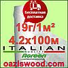 Агроволокно р-19 4,2*100м AGREEN 4сезона белое Итальянское качество