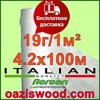 Агроволокно р-19 4,2*100м AGREEN 4сезона белое Итальянское качество, фото 1
