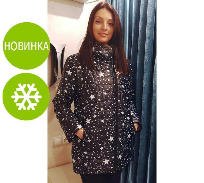 92c1c47667e Женская Зимняя Куртка