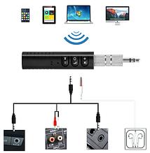Bluetooth адаптер AUX 3.5 приймач/ресивер MP3 WAV з кнопкової панеллю