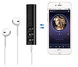 Bluetooth адаптер AUX 3.5  приемник/ресивер  MP3 WAV с кнопочной панелью, фото 3