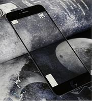 Защитное стекло Baseus Iphone 6/6s silk screen Flexible (Black)