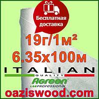 Агроволокно р-19 6,35*100м AGREEN 4сезона белое Итальянское качество, фото 1