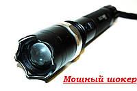 Электрошокер мощный с фонариком Police BL 1104