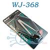 WJ-368, Экстрактор ( извлекатель ) микросхем PLCC