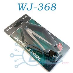 WJ-368, Экстрактор, извлекатель микросхем PLCC