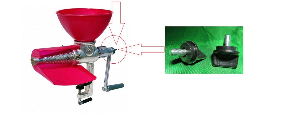 Винт соковыжималки Мотор-Сич (Зажимной болт рукоятки для ручной соковыжималки)