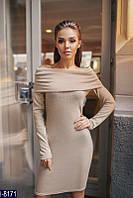 Очень мягкое и приятное ангоровое женское платье с хомутом бежевого цвета. Арт - 18985