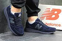 Мужские нью беланс кроссовки  New Balance  -темно-синие- Замша,подошва пена,размеры:41-45 Англия