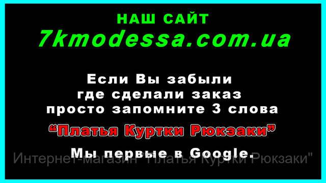 7kmodessa.com.ua