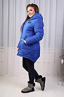 Куртка-парка зимняя, модель  204, электрик