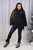 Куртка-парка зимняя, модель  204, черный