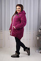 Куртка-парка зимняя, модель  204, марсала