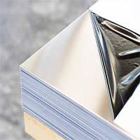Лист алюминиевый гладкий 1,0х1000х2000 мм  1050 (АД0)