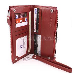 Женский кожаный кошелек ST, книжечка, темно-красный.