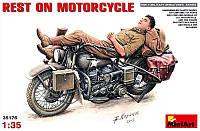 Отдых на мотоцикле