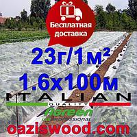 Агроволокно р-23 1,6*100м AGREEN 4сезона белое Итальянское качество
