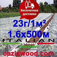 Агроволокно р-23 1,6*500м AGREEN 4сезона белое Итальянское качество