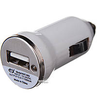 Автомобильное зарядное устройство USB (C-16)