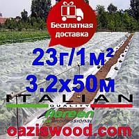 Агроволокно р-23 3,2*50м AGREEN 4сезона белое Итальянское качество, фото 1