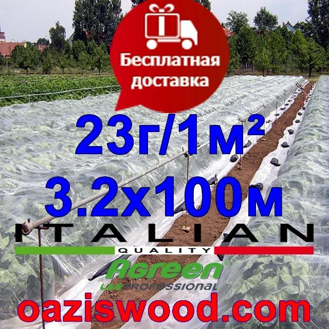 Агроволокно р-23 3,2*100м AGREEN 4сезона белое Итальянское качество
