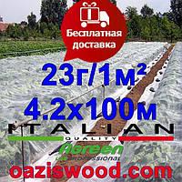 Агроволокно р-23 4,2*100м AGREEN 4сезона белое Итальянское качество, фото 1